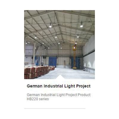 German Industrial Light Project